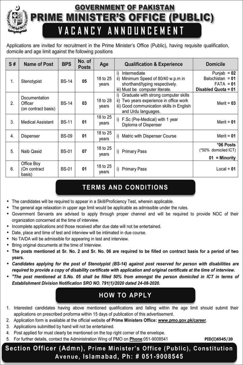 Prime Minister's Office Public PMO Jobs 2021