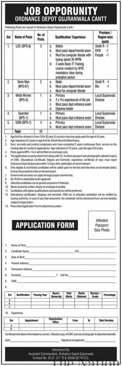 Central Ordnance Depot COD Gujranwala Jobs 2021