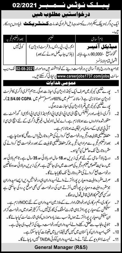 Progressive Public Sector Organization PO Box 2023 Islamabad Jobs 2021