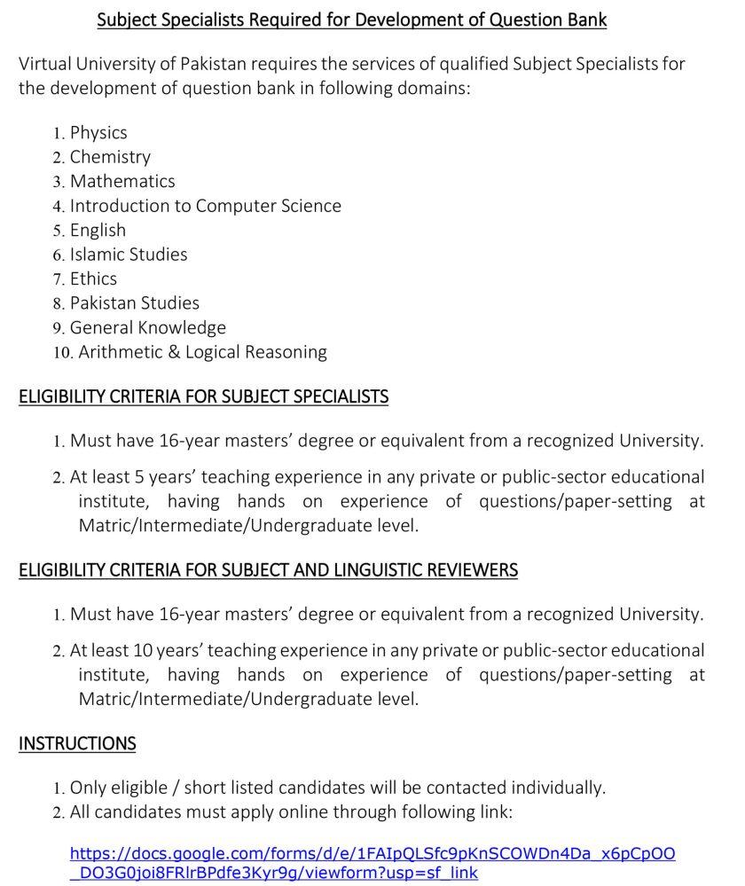 Virtual University Jobs 2021 in Pakistan