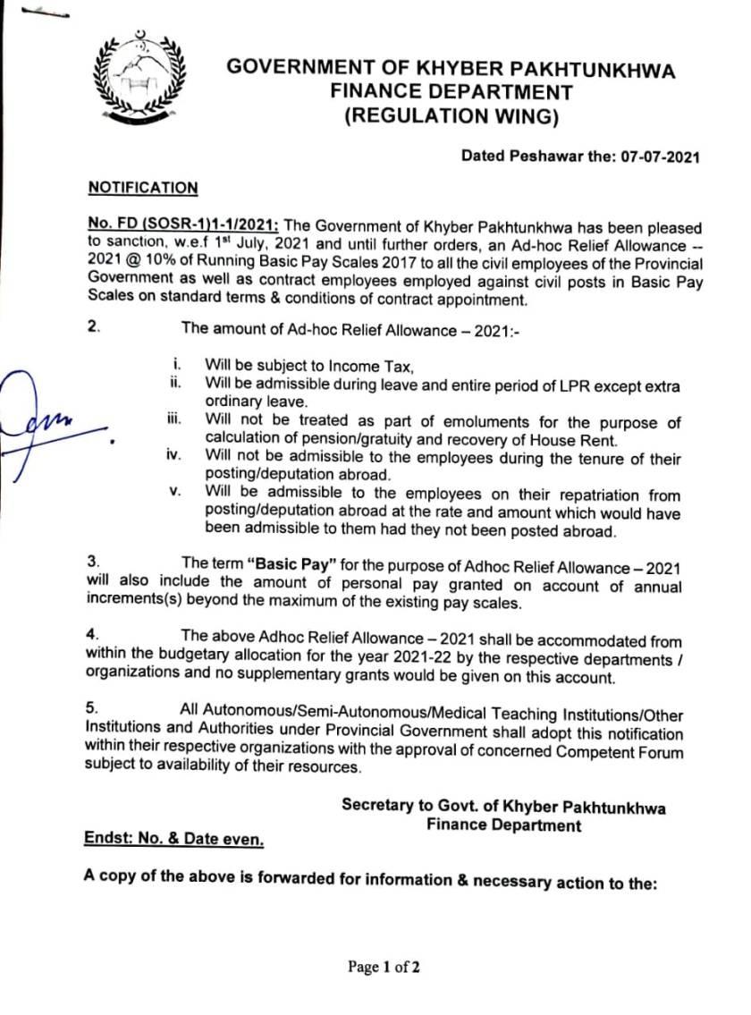 Adhoc Relief Allowance 2021 Government Civil Servants