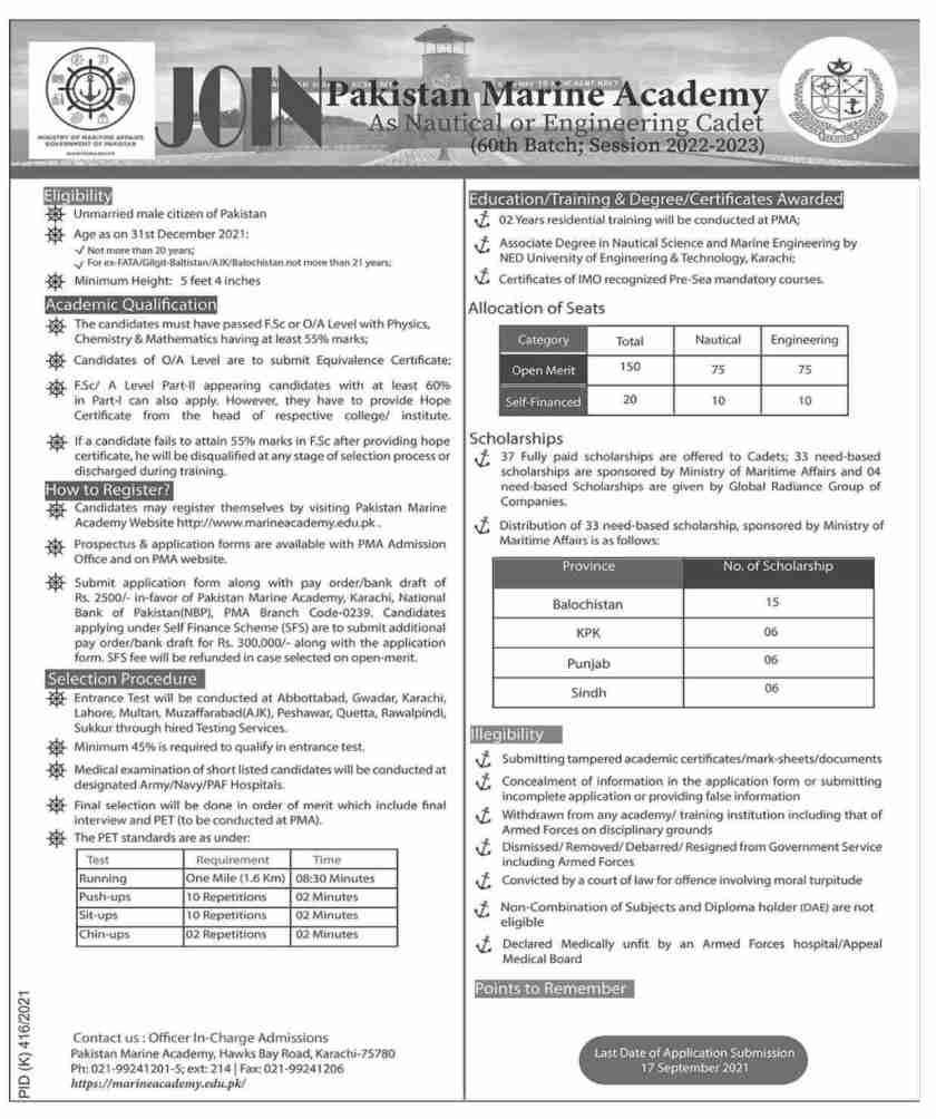Join Pakistan Marine academy as Nautical or Engineering cadet