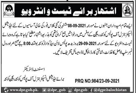 Balochistan Police Jobs 2021
