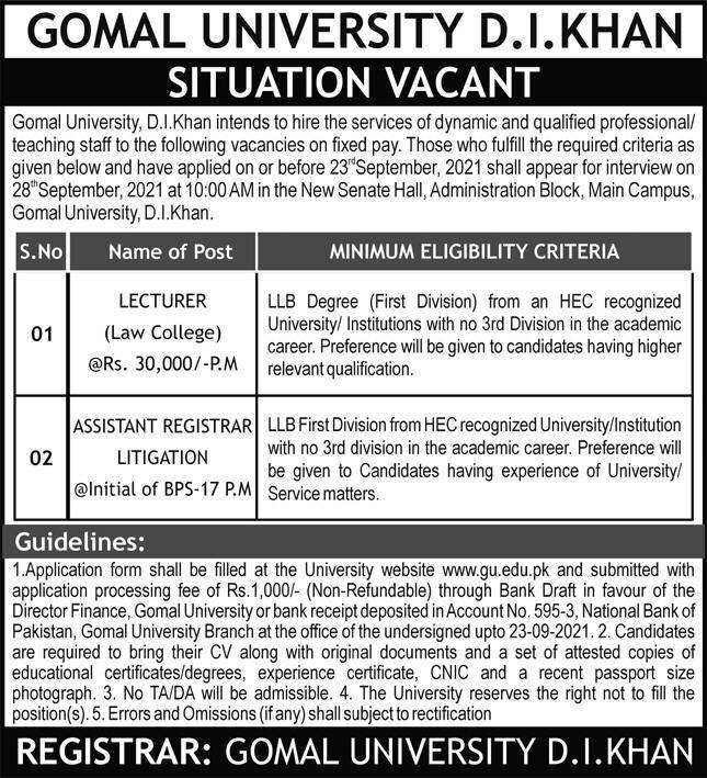 Gomal University Jobs 2021 GU DI Khan Pakistan