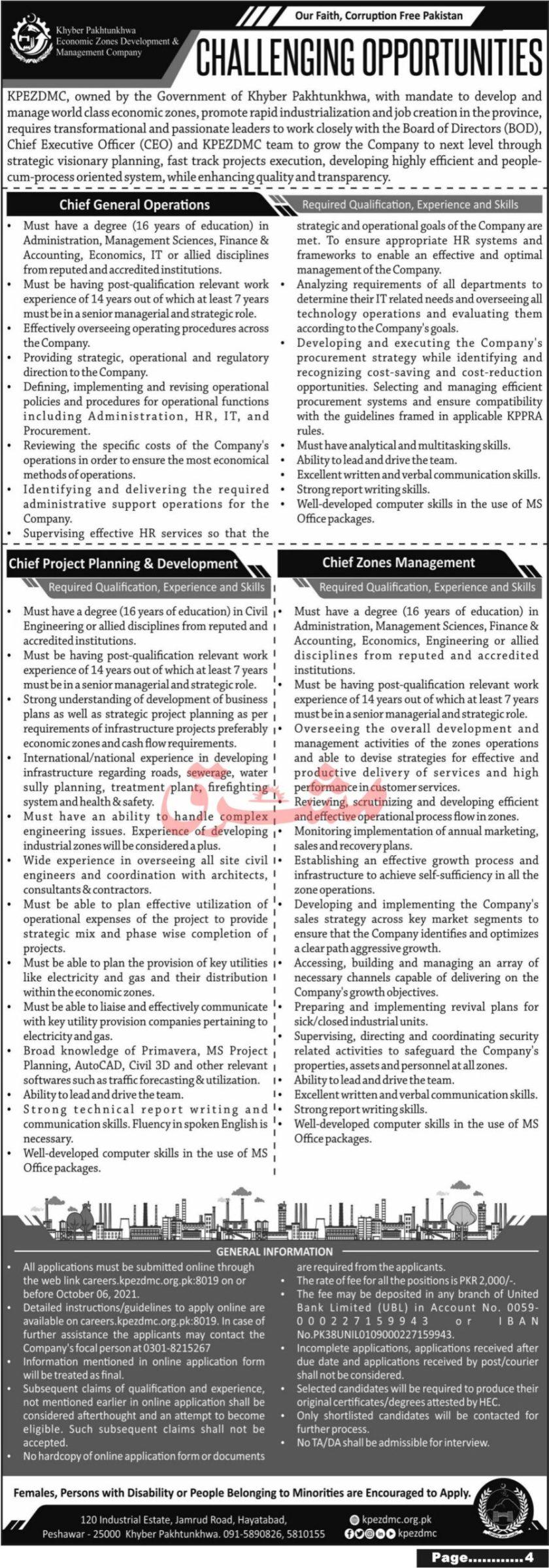 KPEZDMC Jobs 2021 Advertisement