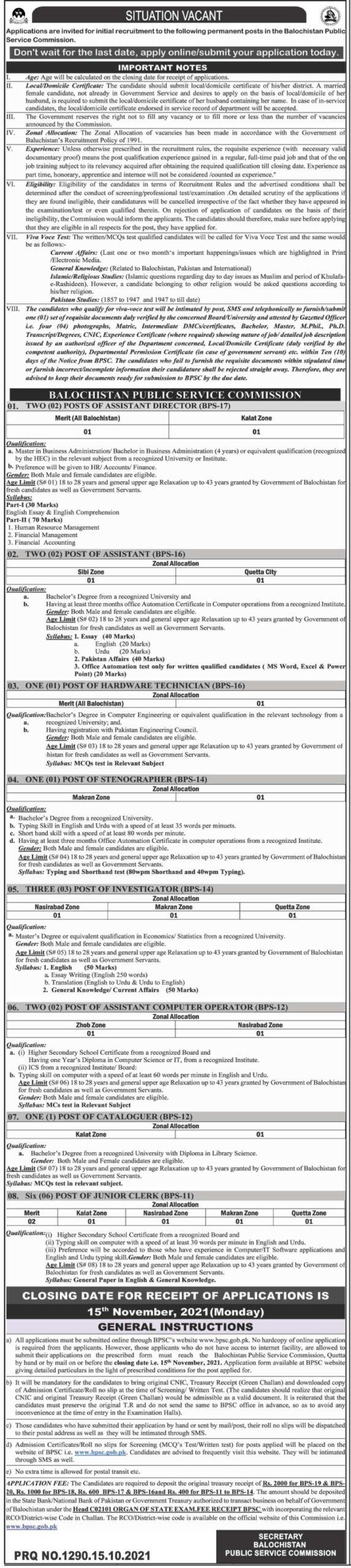 Balochistan Public Service Commission BPSC Jobs 2021