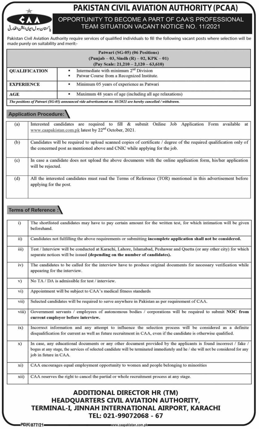 Pakistan Civil Aviation Authority CAA Jobs 2021