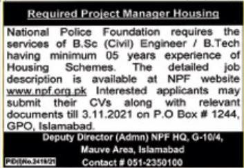 Islamabad Capital Territory Police Islamabad Police jobs 2021