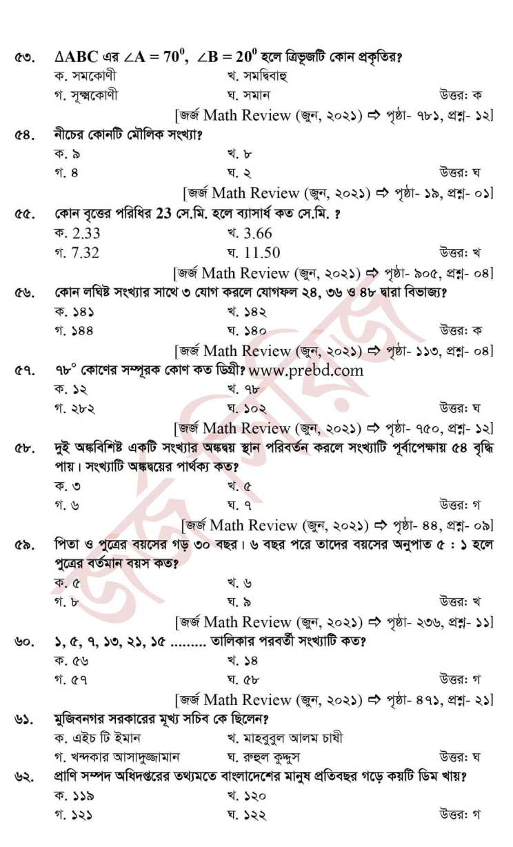 CAAB Upper Division Assistant answer question