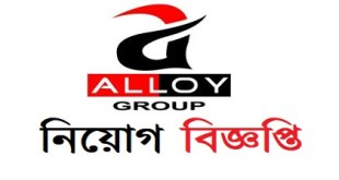 Alloy Group