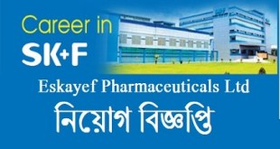 Eskayef Pharmaceuticals Limited published a Job Circular