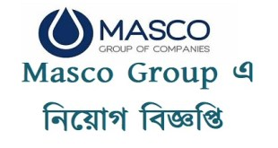 Masco Group published a Job Circular