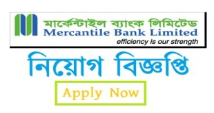 Mercantile Bank Limited published a Job Circular