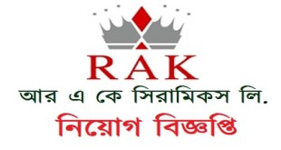 R A K Ceramics (Bangladesh) Limited published a Job Circular