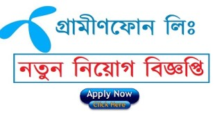 Grameenphone Ltd