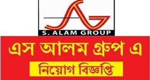 S. Alam Group published a Job Circular
