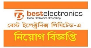 Best Electronics Limited
