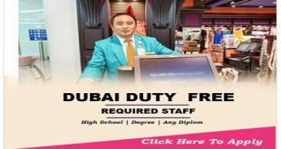 DUBAI DUTY FREE JOB VACANCIES
