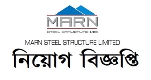MARN Steel Structure Ltd