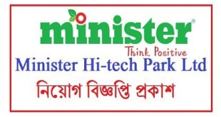Minister Hi-Tech Park Ltd published a Job Circular.
