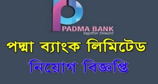 Padma Bank Limited