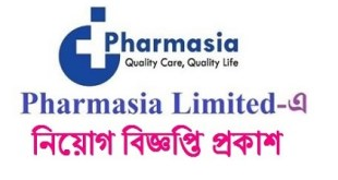 Pharmasia Limited