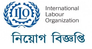 The ILO Bangladesh