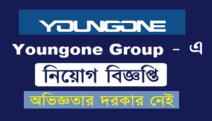 Youngone published a Job Circular