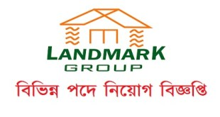 Landmark Group published a Job Circular.
