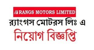 Rangs Motors Limited