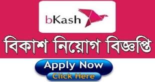 bKash Ltdpublished a Job Circular.