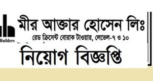 Mir Akhter Hossain Ltd