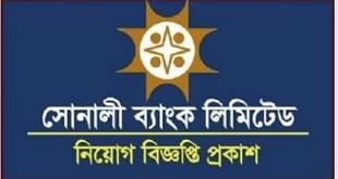 Sonali Bank