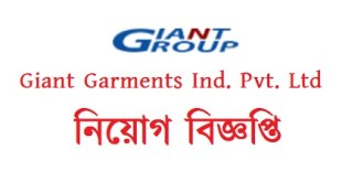 Giant Garments Ind. Pvt. Ltd
