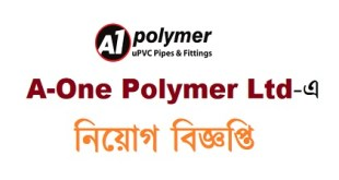 A-One Polymer Limited