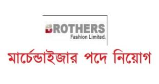 Brothers Fashion Ltd