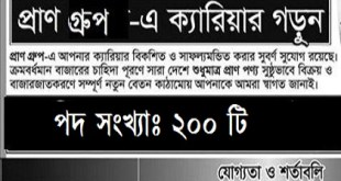 Pran Group a Job Circular.