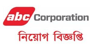 A B C Corporation