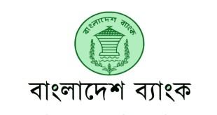 বাংলাদেশ ব্যাংক নিয়োগ Bangladesh Bank Job Circular 2020 Bank Jobs