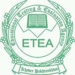 Educational Testing and Evaluation Agency (ETEA)