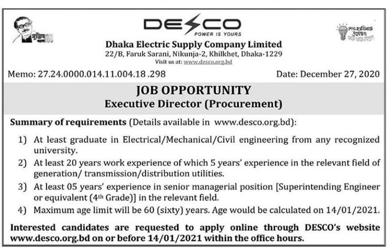 Job Circular at DESCO