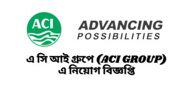 ACI Group Job Circular