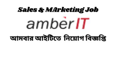 Sales and Marketing Bd Jobs Circular 2021