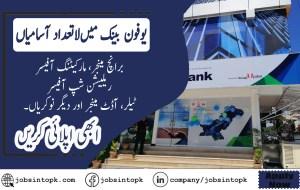 U bank jobs