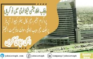 PTIB Jobs