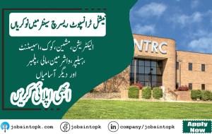 NTRC Jobs