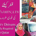 Qatar LTV and HTV drivers jobs