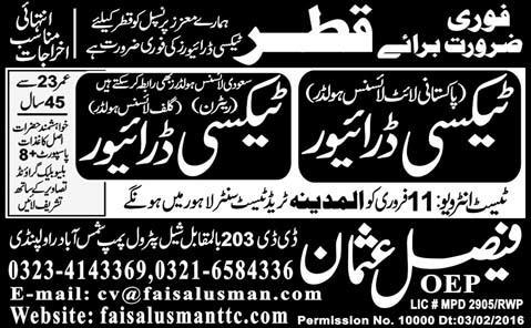 Qatar taxi drivers jobs advertisement