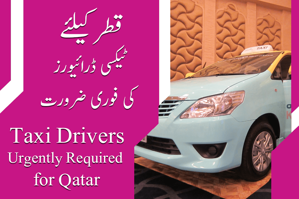 Qatar taxi drivers jobs