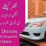Qatar taxi drivers jobs